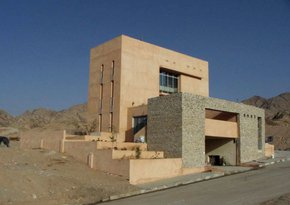 Aqaba Residence Energy Efficiency